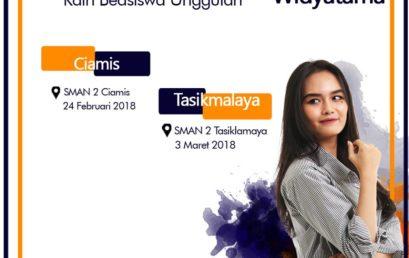 Ujian Saringan Masuk Regional Tahun 2018