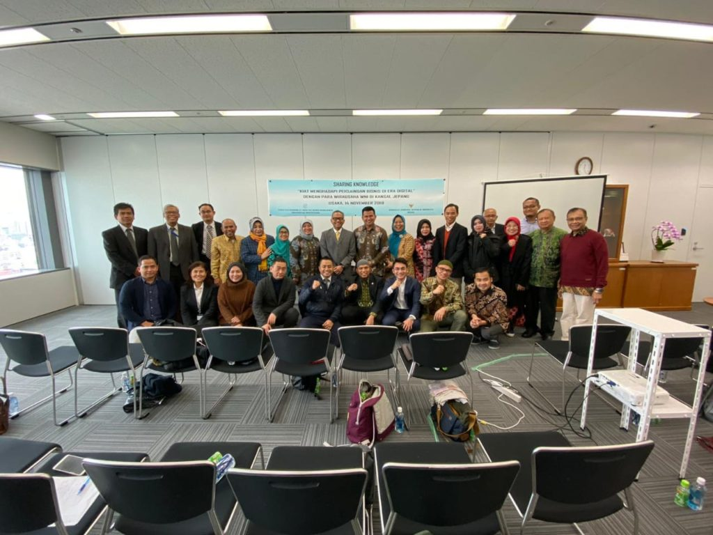Fakultas Ekonomi Universitas Widyatama Jepang 2 1024x768 - Community Service at Widyatama University Knowledge Sharing Indonesian Citizens in Japan